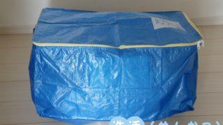 フレスコの布団配送袋