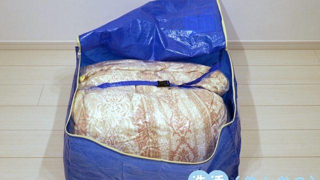 フレスコから戻ってきた布団